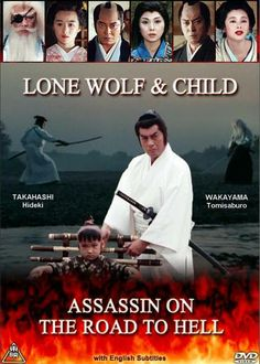 Lone Wolf with Child: Assassin on the Road to Hell (1989) Baby cart in Purgatory (Tokuzo Tanaka) TV Film