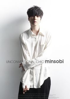"minsobi tops – men's long sleeve casual shirt made of a fine fabric that gives it a beautiful ""fall"". Extra long sleeves for the look and to match with other minsobi avant-garde styles (e.g., drape style look, layered look, comfy look). Be different - be yourself - be authentic. minsobi Japan fashion!"