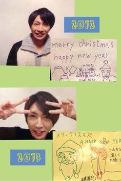 嵐の声: the voice of storm! Happy Year, My Sunshine, The Voice, Guys, Movie Posters, Happy New Year, Film Poster, Sons, Billboard