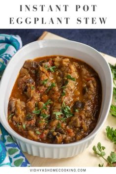 Quick and delicious Mediterranean style eggplant ragout or stew made in Instant Pot.  #eggplantstew #instantpot #dinner #vegan #healthy | vidhyashomecooking.com @srividhyam