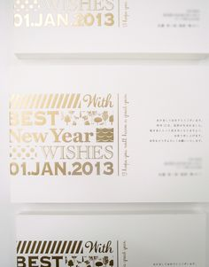 new year card - using Sterling mostly rather than gold