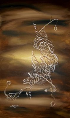 BROWNCALL Acrylique sur toile 100x60cm By Sami Gharbi (Tunisia) www.facebook.com/samigarbys www.facebook.com/samicalligrapher