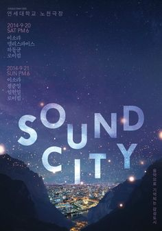CITY SOUND CITY // I like how this type fits within the imagery and the placement and color re-inforce the poster's concept.SOUND CITY // I like how this type fits within the imagery and the placement and color re-inforce the poster's concept. Graphisches Design, Cover Design, Layout Design, Print Design, Dm Poster, Poster Layout, Typography Poster, Graphic Design Posters, Graphic Design Inspiration