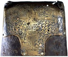 Bearnán Conaill, the bell of St Conall of Inishkeel. The British Museum.