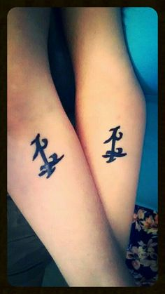 Parabatai rune tattoo...If I ever get married to a fellow book addict...
