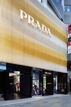 Prada Flagship Store, Tokyo, Japan - Roberto Baciocchi and Carlos Cruz-Diez Design Patio, Design Exterior, Facade Design, Retail Architecture, Architecture Design, Retail Facade, Luxury Store, Building Facade, Building Skin