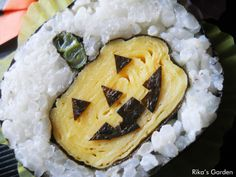 Sushi Art Halloween