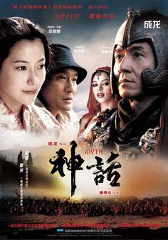 The Myth (2005 Hong Kong Film) starring Jackie Chan, Tony Leung Ka-fai, Kim Hee Sun, and Mallika Sherawat http://en.wikipedia.org/wiki/The_Myth_(film) http://www.imdb.com/title/tt0365847/