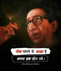 Life Status, Attitude Status, Rajput Quotes, Status Hindi, Facebook Image, Knowledge, Facts