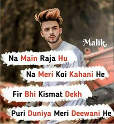 Attitude Quotes For Boys, Love Quotes For Boyfriend, Attitude Status, Hindi Quotes On Life, Men Quotes, Life Quotes, Dosti Quotes, Shayari Funny, Urdu Words