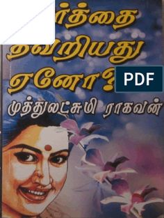 Best tamil books to read pdf