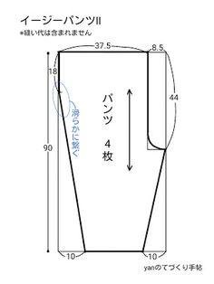 【型紙・作り方】イージーパンツⅡ - ハンドメイド洋裁ブログ yanのてづくり手帖-簡単大人服・子供服・小物の無料型紙と作り方- Tunic Sewing Patterns, Dress Making Patterns, Clothing Patterns, Olive Clothing, Sewing Shorts, Sewing Clothes Women, Japanese Sewing, Pattern Drafting, Sewing Projects For Beginners