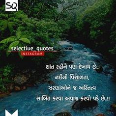 Image may contain: outdoor, text and nature Men Quotes, Happy Quotes, True Quotes, Motivational Quotes For Athletes, Motivational Posters, Gujarati Quotes, Zindagi Quotes, Depression Quotes, Funny Faces