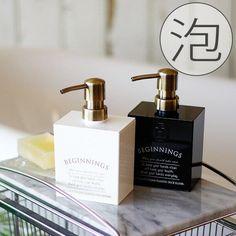 Shampoo Dispenser, Packaging Design Inspiration, Design Packaging, Bottle Design, Open House, Skin Care, Cosmetics, Bathrooms, Decorating