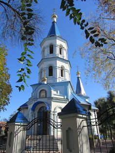 """Church of Our Lady of """"Tenderness."""" Rostov-on-Don, Russia. Russian Architecture, Church Architecture, Religious Architecture, Rostow Am Don, Old School House, Church Of Our Lady, St Petersburg Russia, Fantasy Castle, Cathedral Church"""