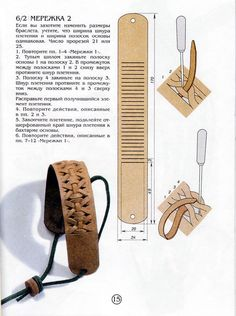 Leather Carving, Leather Art, Sewing Leather, Leather Cuffs, Leather Jewelry, Leather Bracelets, Leather Jackets, Pink Leather, Armband Diy