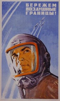 Soviet space age poster