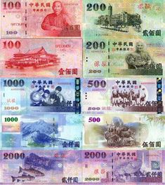 New Taiwan Dollars (NTD) are the local currency in Taiwan consisting of banknotes and coins.