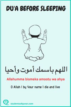 Children of Quran dua for children dua for sleeping O Allah by your name I die and live Quran Quotes Love, Quran Quotes Inspirational, Beautiful Islamic Quotes, Hadith Quotes, Qoutes, Motivational Quotes, Muslim Pray, Islam Muslim, Muslim Quotes