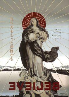 Jose Luis Ferragut - Believe - 2002, oil on stainless steel canvas. 130 X 92 CM.