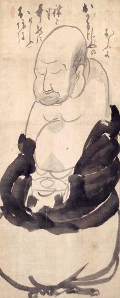 """Budai Bodhisattva (""""Hotei"""" in Japanese, and """"Maitreya"""" in Sanskrit) meditating. Painted by Hakuin. Maitreya Buddha, Gautama Buddha, Haiku, What Is Zen, Zen Painting, Chinese Painting, Zen Master, China Art, Buddhism"""