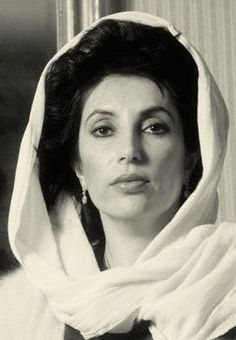 Benazir Bhutto (21 June 1953 – 27 December 2007) was a politician and stateswoman who served as the 11th Prime Minister of Pakistan in two non-consecutive terms. She was the eldest daughter of Zulfikar Ali Bhutto, a former prime minister of Pakistan and the founder of the Pakistan People's Party (PPP), which she led. Her legacy is a controversial one.