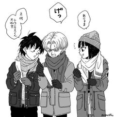 Goten, Trunks y Mai Goten Y Trunks, Trunks And Mai, Narusasu, Rwby, Drawing Reference, Dragon Ball Z, Manga Anime, Fan Art, Superhero