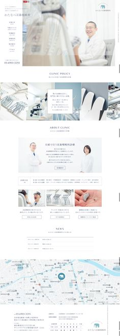 Landing Page Design, App Design, Layout, Branding, Website, Brand Management, Page Layout, Application Design, Identity Branding