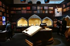 Harry Potter A History of Magic at The British Library A History Of Magic, Magic S, Harry Potter Magic, Immersive Experience, British Library, Bloomsbury, Hogwarts, The Originals, Oct 2017