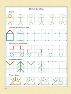 Printable Activities For Kids, Preschool Worksheets, Preschool Activities, Lkg Worksheets, Preschool Writing, Christmas Math, Coding For Kids, Art Drawings For Kids, Pre Writing
