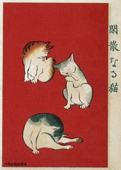thekimonogallery:Artist Unknown, Japanese, Publisher Kokkei shinbun sha (Japanese)Quiet Cats (Kansan naru neko) from Ehagaki sekai , late Meiji era 1908, color lithograph; ink on card stock, 14x10,5 cmMuseum of Fine Arts, Boston   Inv. 2002.1835