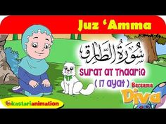 QS At Thaariq | Mengaji Juz Amma bersama Diva | Kastari Animation Official - YouTube Diva, Family Guy, Animation, Guys, Youtube, Fictional Characters, Divas, Animation Movies, Fantasy Characters