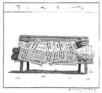Cartoon of a man sleeping on a park bench covered in newspapers