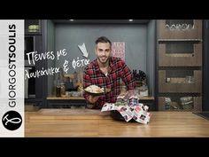 Πέννες με Λουκάνικα & Φέτα | #ΜηΜασάς by @Giorgos Tsoulis - YouTube Youtube, Style, Swag, Youtubers, Outfits, Youtube Movies