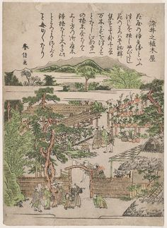 Garden Shop at Somei (Somei no uekiya), from an untitled series of famous places in Edo  江戸名所 「染井之植木屋」 Japanese Edo period about 1780s–90s Attributed to Kitao Shigemasa (Japanese, 1739–1820)