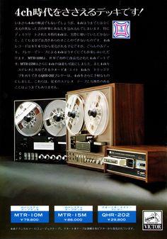 ビクターのオープンリールデッキMTR10M、MTR15M、8トラックデッキQHR202の広告 (スイングジャーナル 1971年4月号掲載)
