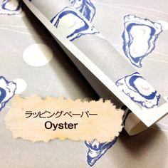 牡蠣なのにおしゃれ☆Oyster柄ペーパー  #wrappingpaper #textile #Illustration #Oyster