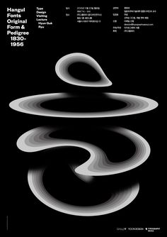 """Résultat de recherche d'images pour """"form design in poster"""""""