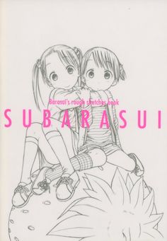 36 pages. Marshmallow, Strawberries, Overlays, Sketches, Cover, Books, Anime, Art, Drawings