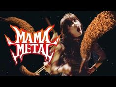 """MAMAMETAL #3「深夜帰宅」 (#3""""Coming Home Late"""" ) - YouTube"""