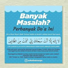 Reminder Quotes, Self Reminder, Mood Quotes, Life Quotes, Quran Quotes Inspirational, Islamic Love Quotes, Muslim Quotes, Hijrah Islam, Doa Islam