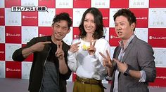With Shizuka Arakawa and Takeshi Honda(JAPAN)