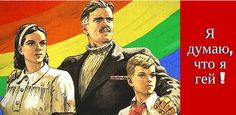 """*LGBT Book for Kids Becomes a Symbol of Resistance in Russia* Samuel Leighton-Dore's children's book """"I think I'm a poof,"""" about the experience of growing up gay, had a hard time getting published in Australia. To the Russian LGBT community, owning and reading the book has become a symbol of resistance and pride. #kidlit #LGBTQ #selfpublishing"""