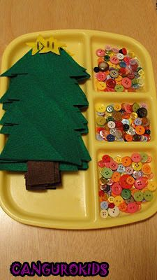 cute christmas tree ornaments, or could combine with another tree pattern