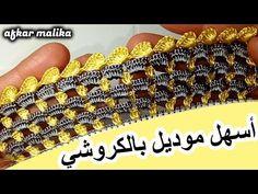 Crochet Hair Accessories, Crochet Hair Styles, Hand Embroidery Designs, Beaded Embroidery, Crochet Stitches, Crochet Patterns, Arabic Alphabet For Kids, Thread Art, Cardigan Pattern