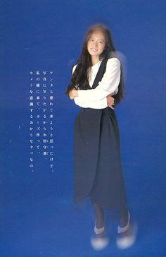 Showa Era, Asian Street Style, Death Metal, Japanese Fashion, Vintage Japanese, Vintage Fashion, Photoshoot, Style Inspiration, Womens Fashion