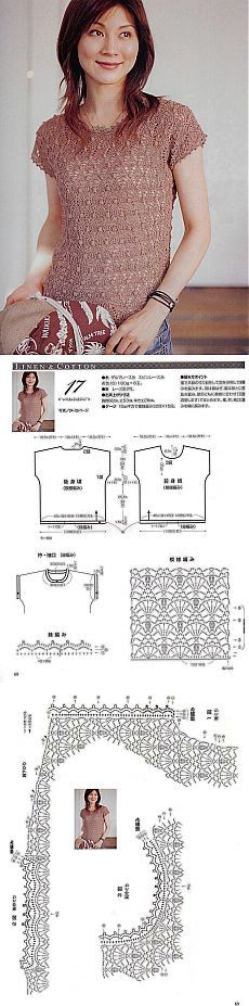 АЖУРНАЯ КОФТОЧКА КРЮЧКОМ. (Openwork BLOUSE hook.) Like me you will need to use your Google Russian to English translator but some of these designs are really nice and worth the Google translation exercise.