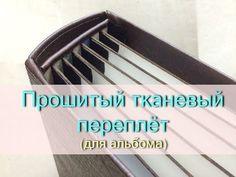 Mixed media album. Prima Marketing hardware scrapbook album. - YouTube