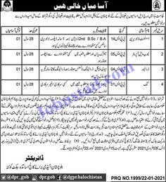 Jobs in Balochistan Academy for College Teachers 2021 has been announced through the advertisement and applications from the suitable persons are invited on the prescribed application form. In these Latest BACT Quetta Jobs the eligible Male/Female candidates from across the country can apply through the procedure defined by the organization and can get these Jobs in Pakistan 2021 after the complete recruitment process.