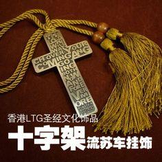 痕跡 十字架車掛飾
